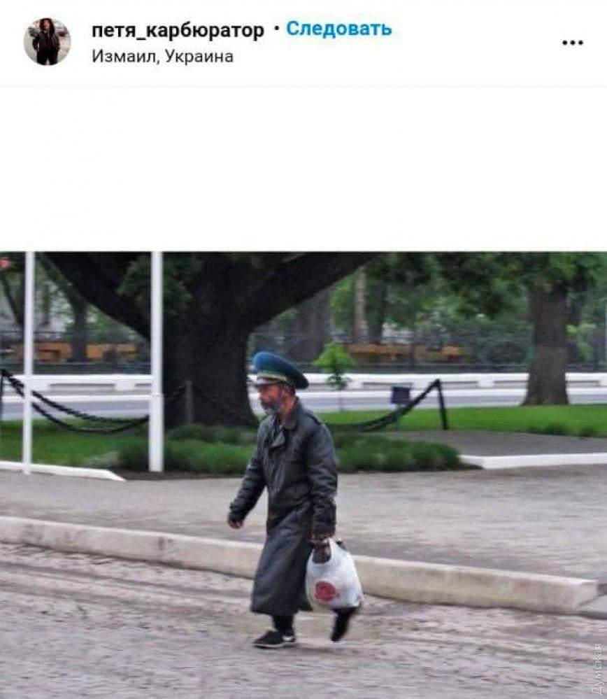 Бездомний роми вбивство Ізмаїл підлітки