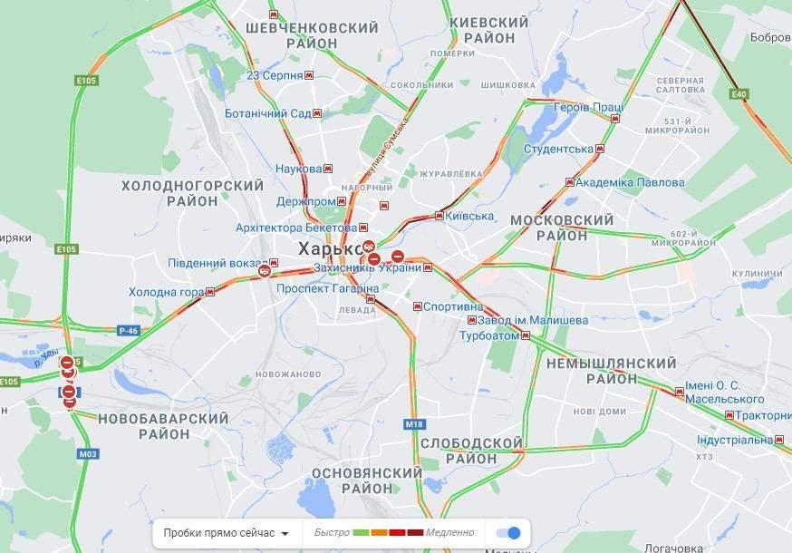 Харків, затори, корки, 8 червня 2021, негода, дощ, злива