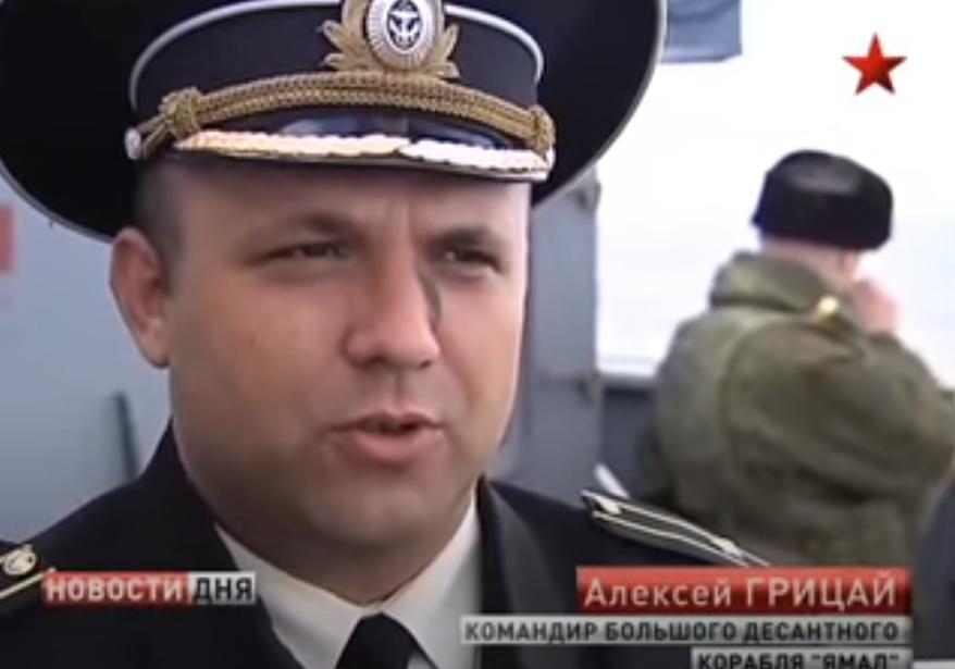 Олексій Грицай