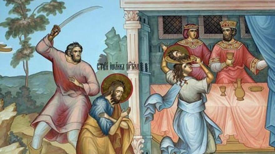 Усікновення глави Івана Хрестителя 2021 картинки