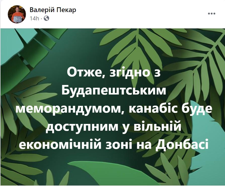 Зеленський, голосування, реакція українців, мережа