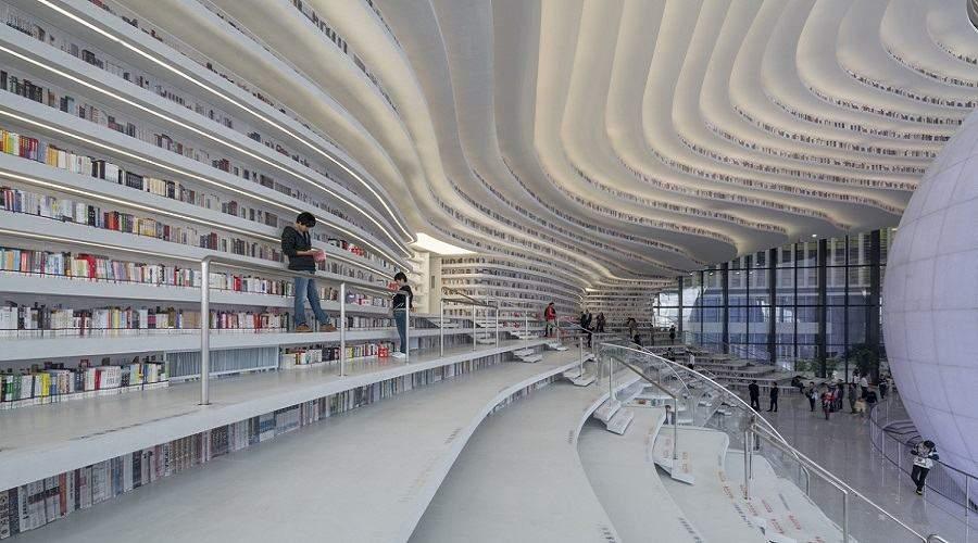 Библиотека работает как публичное пространство