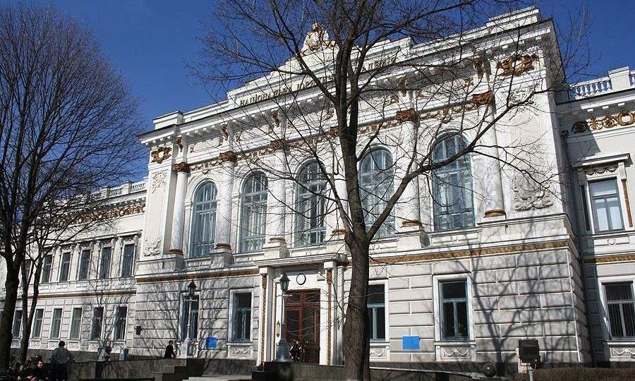 Харківський юридичний університет
