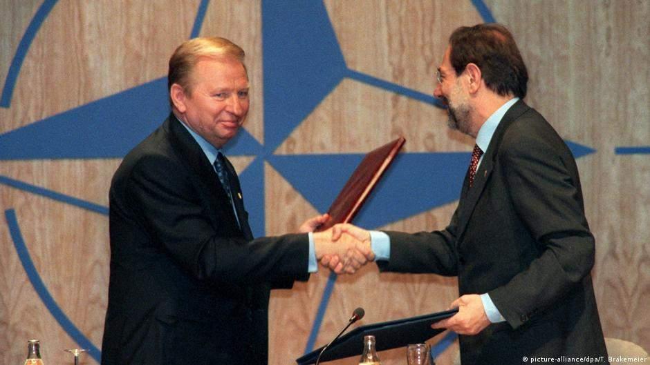 Президент Кучма підписав Хартію в Мадриді 1997 року