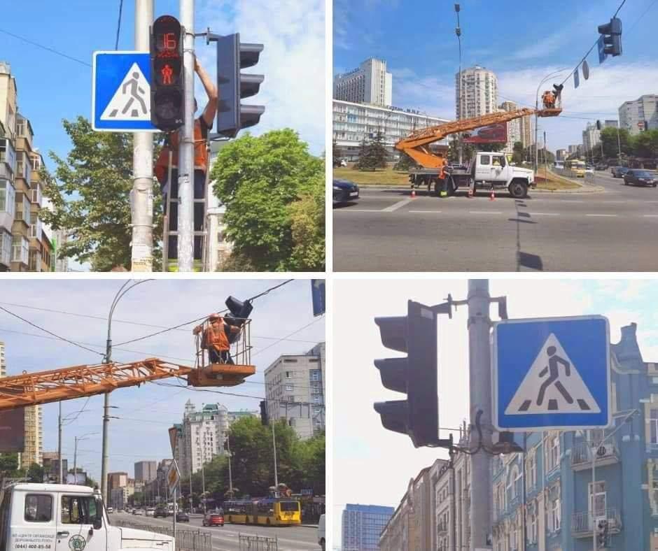 Світлофор не працює в Києві ремонт Електромережа