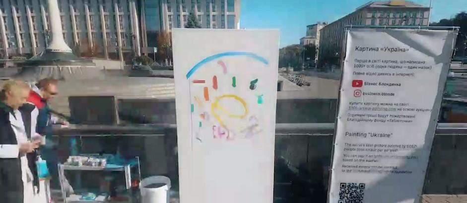 У Києві намалювали картину Україна, вона увійде до Книги рекордів Гіннеса, полотно малювали 1000 українців