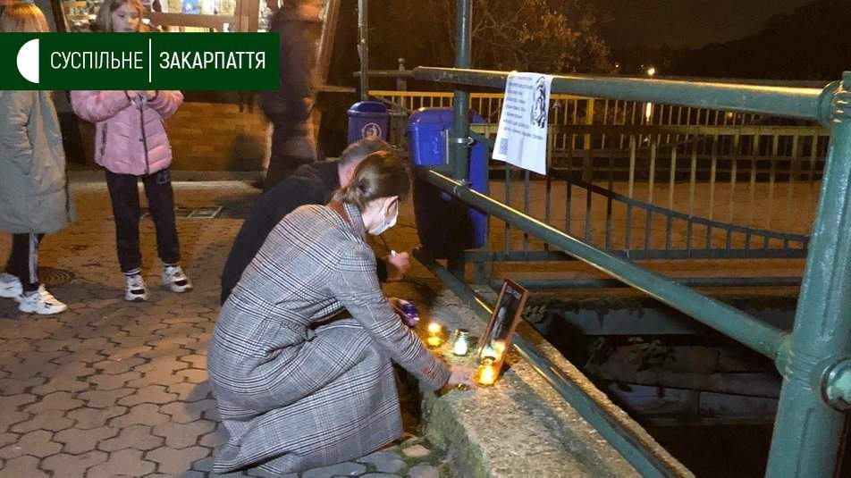 Акція у річницю смерті Гандзюк в Ужгороді
