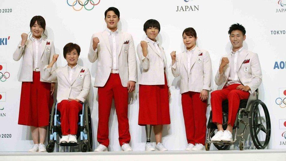 Форма Японії на Олімпійські ігри 2020