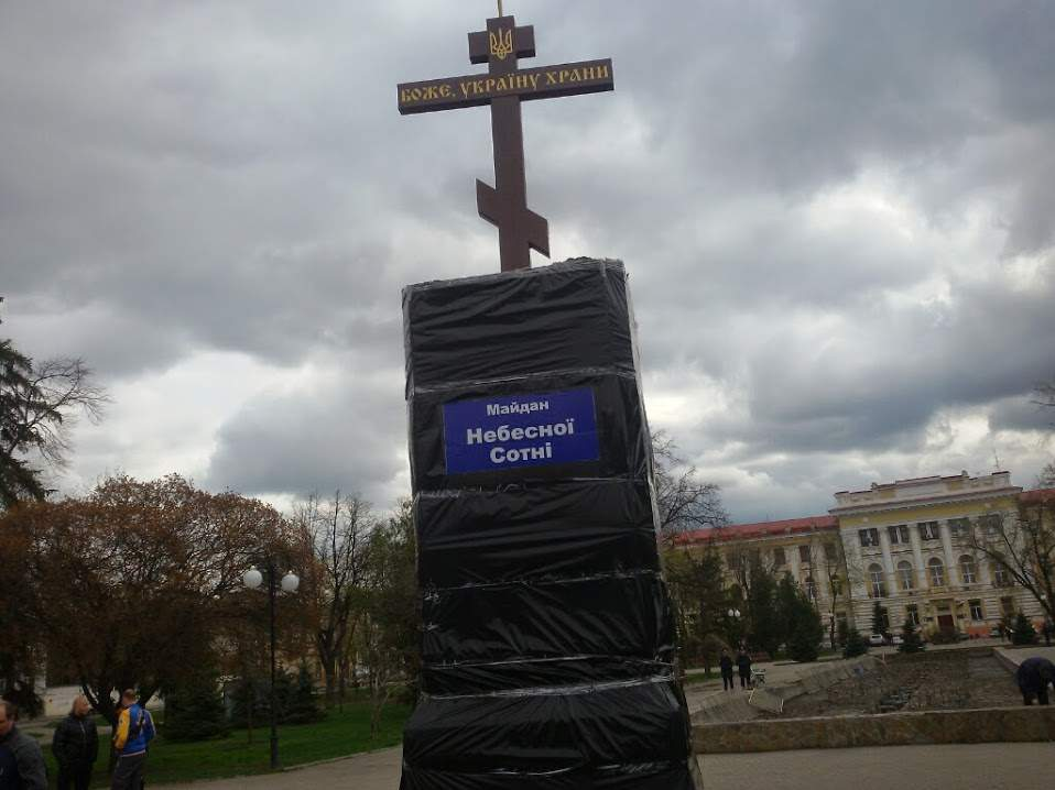 Майдан Небесної Сотні Харків Українотворчі процеси 24 серпня 2021 Декомунізація