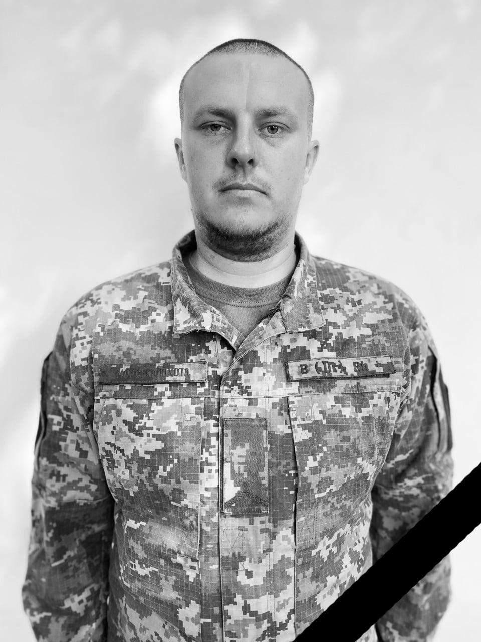 загиблий на Донбасі Отрєп'єв Олександр