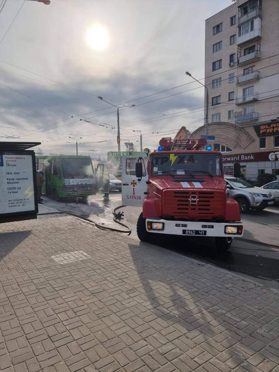 Автобус пожежа Харків 23 Серпня Маршрутка ДСНС