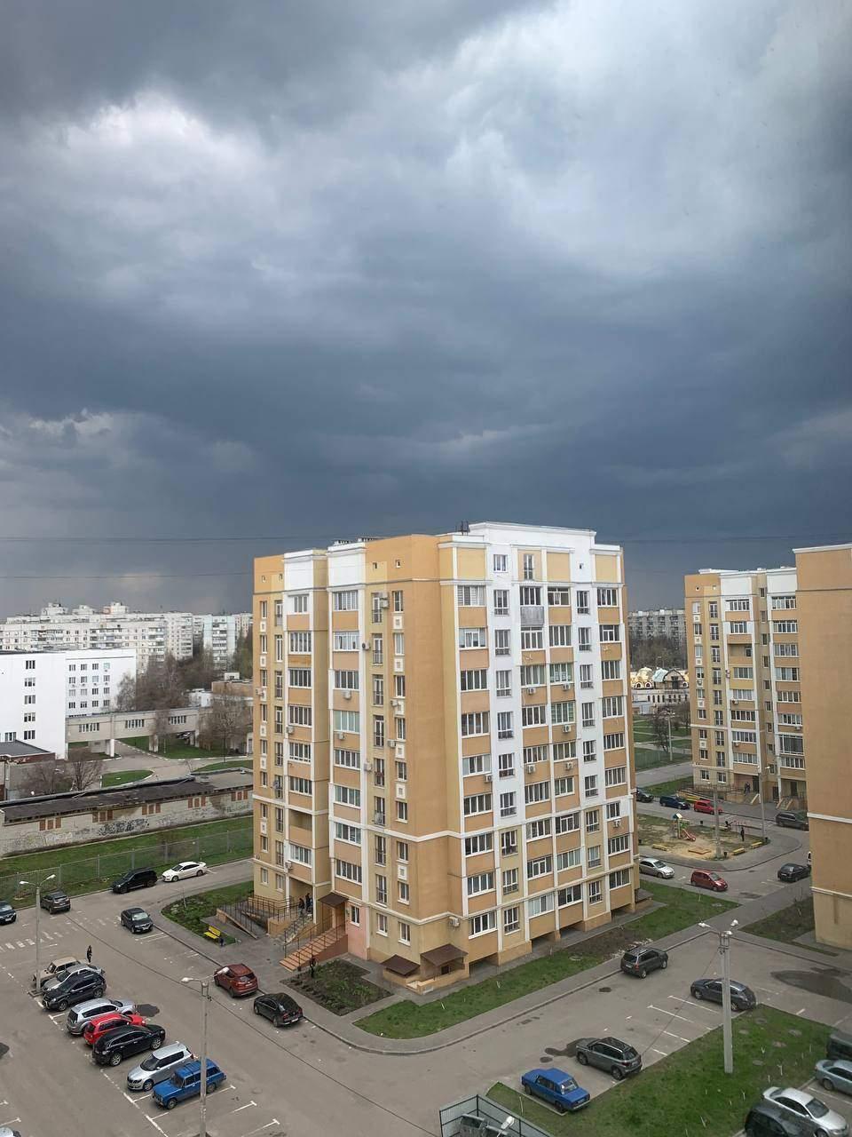 Хмари накрили Харків через циклон Зохан