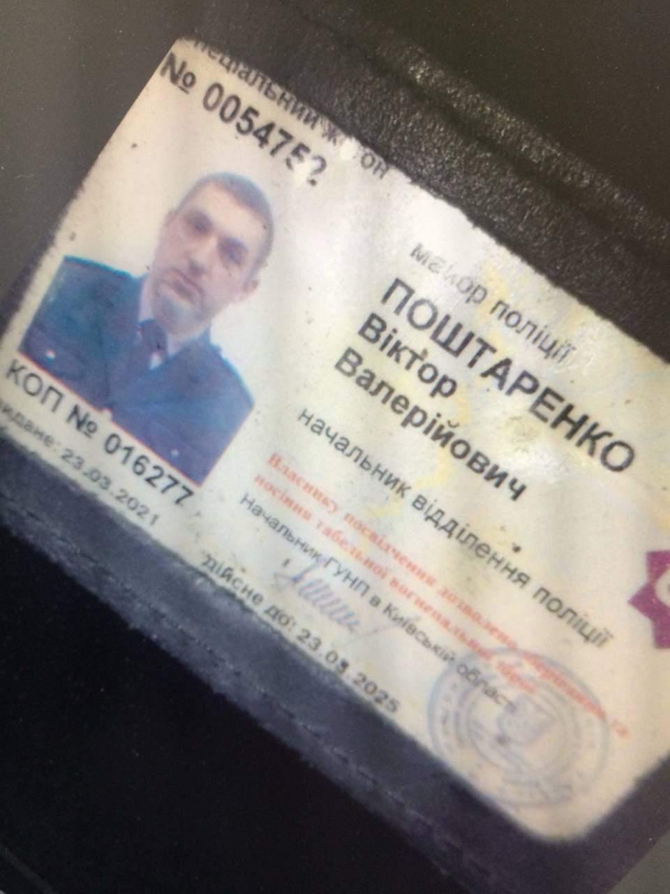 Начальник відділу поліції в реанімації