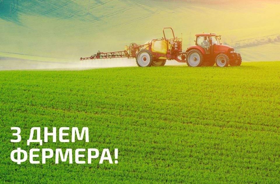 День фермера в Україні 19 червня