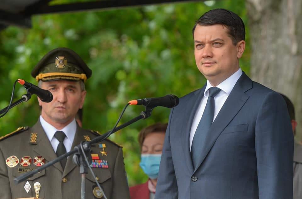 Разумков привітав ліцеїстів у Києві