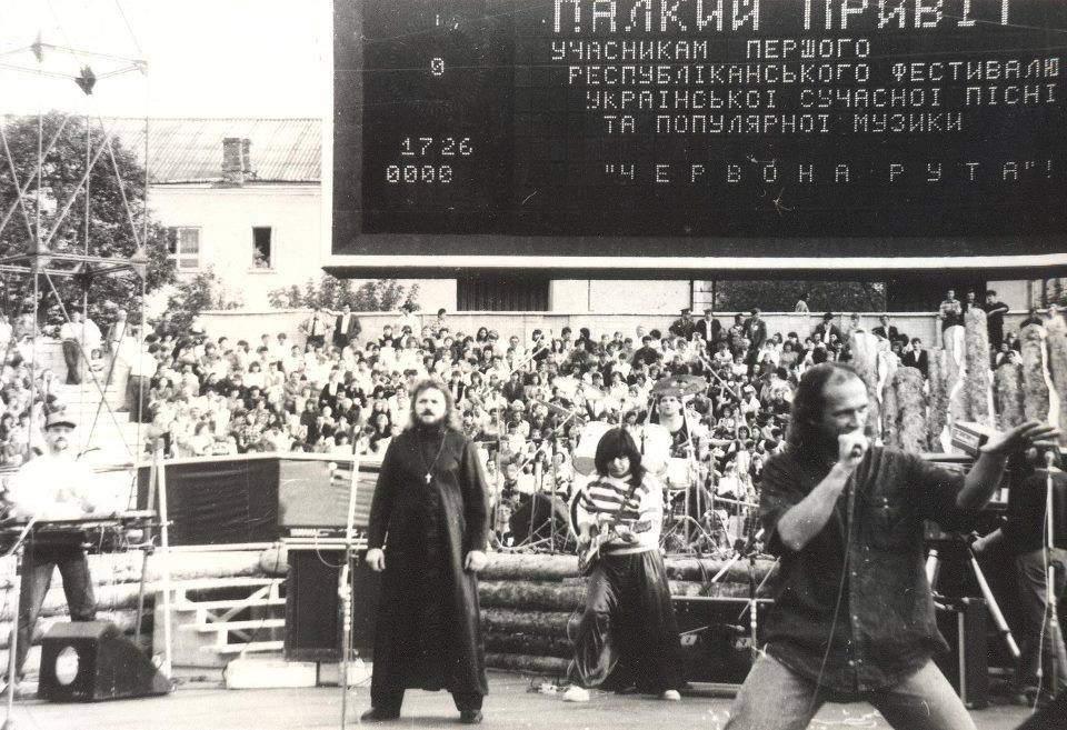Червона рута 1989
