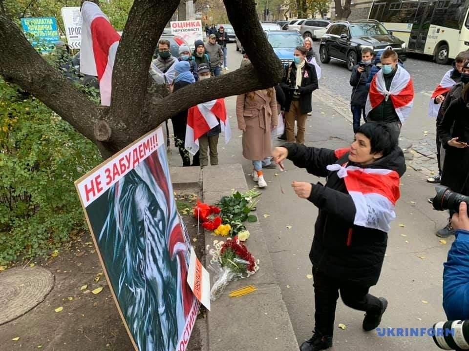 У Києві вшанували пам'ять Романа Бондаренка