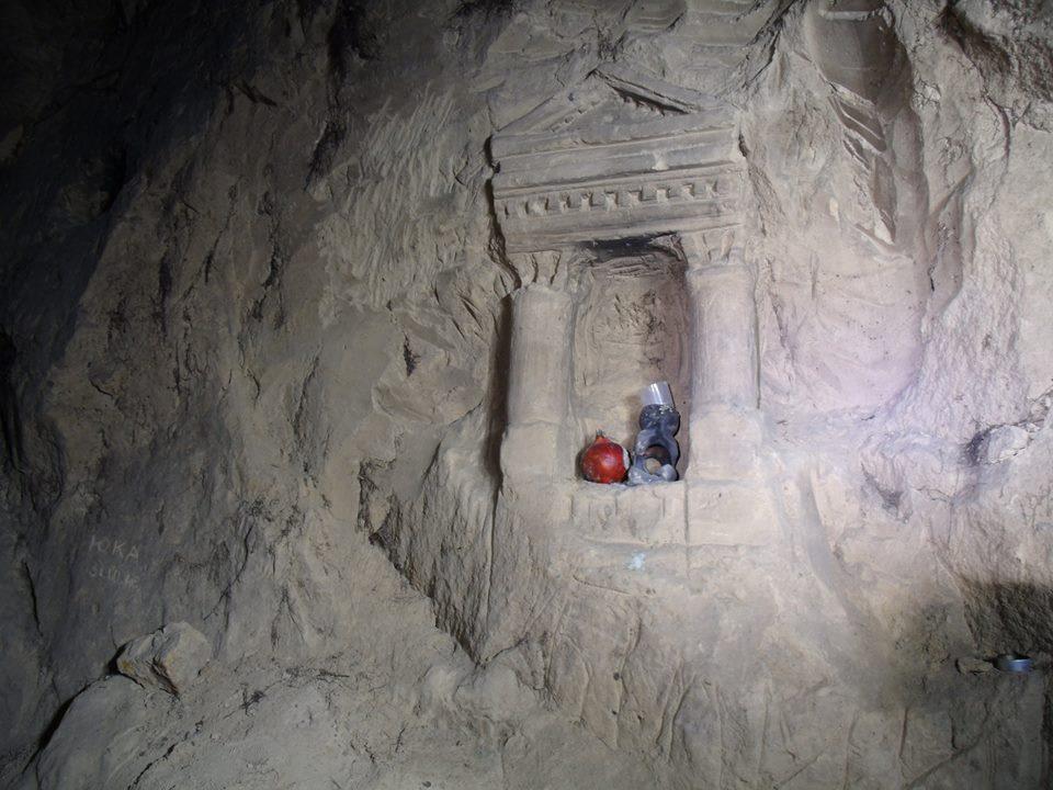 печера геонавт подорожі