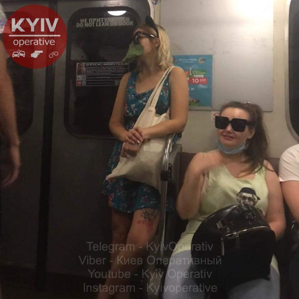 подорожник метро
