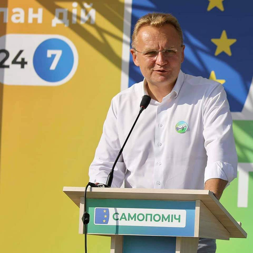 Андрій Садовий