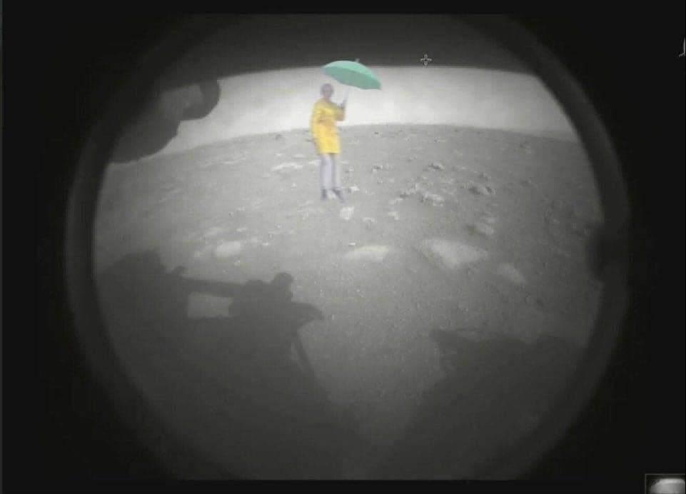 Верещук на Марсі