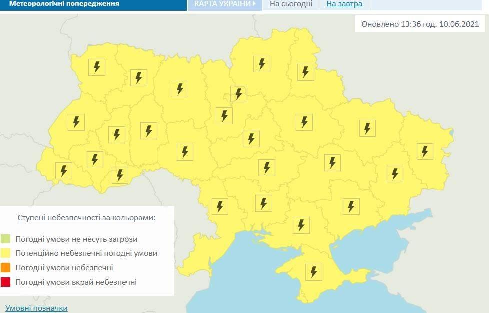 Негода в Україні 11 червня