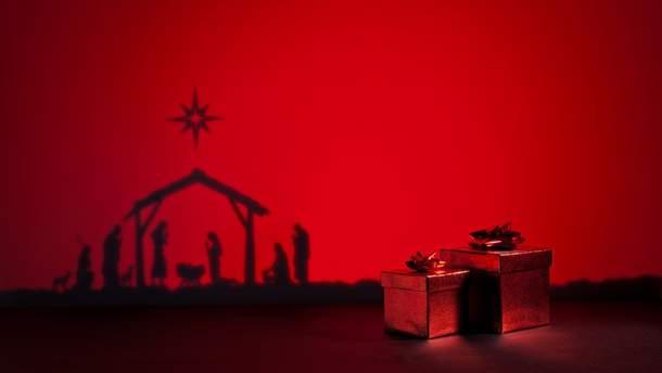 Свято Різдва: вражаючі українські традиції