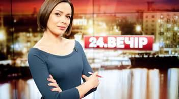 Леся Вакулюк