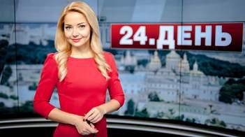 Дария Кудимова